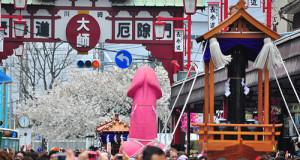 Festa del Pene - Giappone