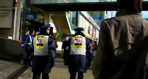 Vietato Fumare per Strada - Polizia - Tokyo
