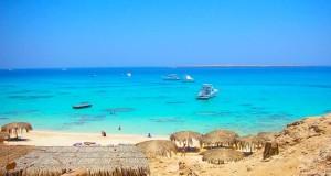 Vacanza a 1 Euro - Egitto